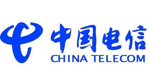 金陵禾嘉合作客户:中国电信