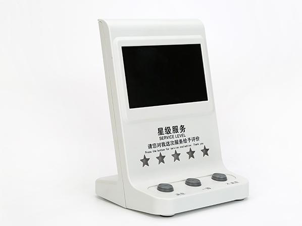 评价器-P803
