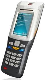 指纹识别手持机