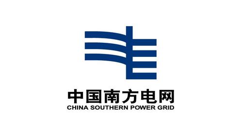 金陵禾嘉合作客户:中国南方电网