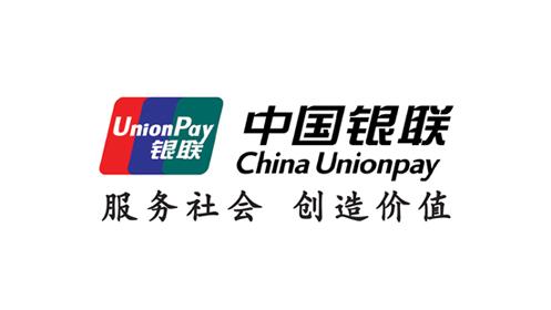 金陵禾嘉合作客户:中国银联