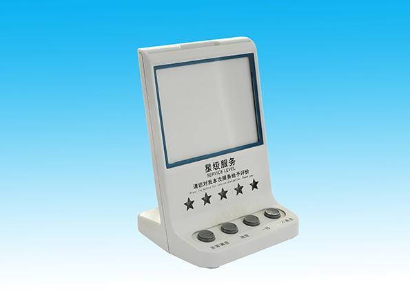 评价器-P802